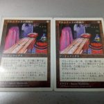 #mtgjp 購入報告 | 創成期より伝わる伝統的無限コンボのキーカード