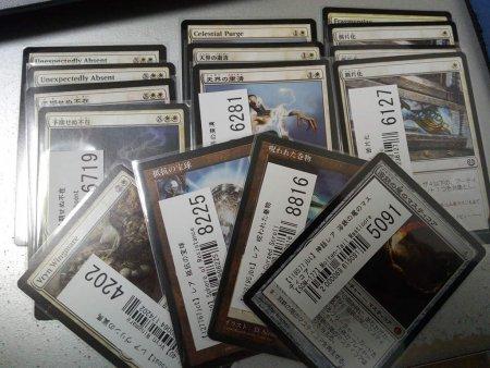 購入報告: たった2マナでプレインズウォーカーを除去できる白のカード